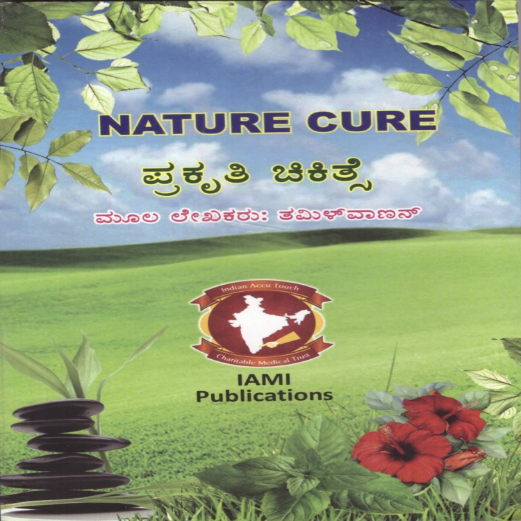 NATURE CURE - KANNADA